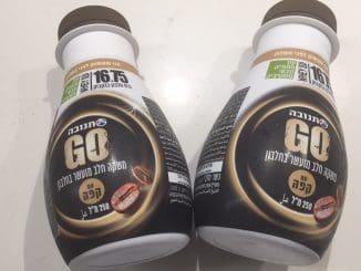 על פי מחקר של תנובה: 57% מהישראלים העוסקים בספורט מקפידים לצרוך מנת חלבון לאחר פעילות גופנית