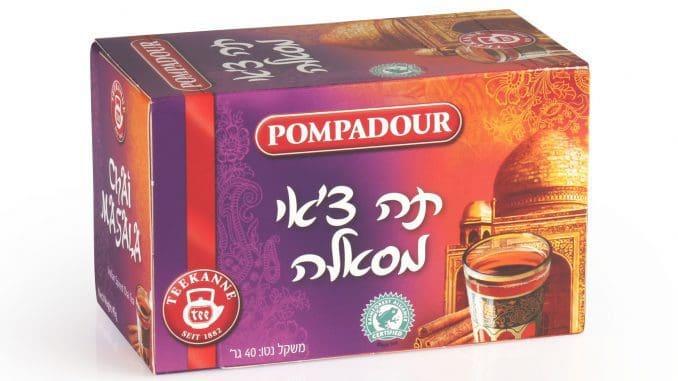הצ'אי היא תערובת של תה וחלב (או חלב ומים) המורתחים יחדיו. מקורו של המשקה בהודו
