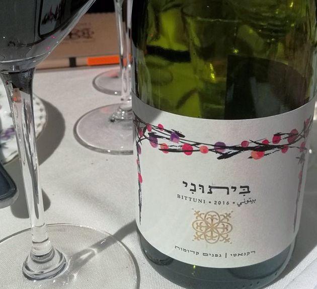 יין ביתוני אדום החדש של יקב רקנאטי זכאי לתואר מדהים
