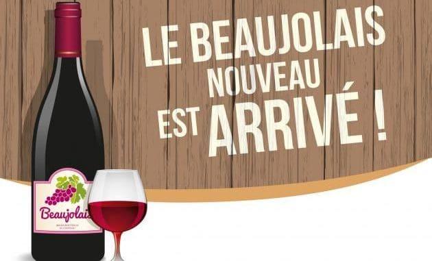 עדיף לחגוג עם יינות ישראליים