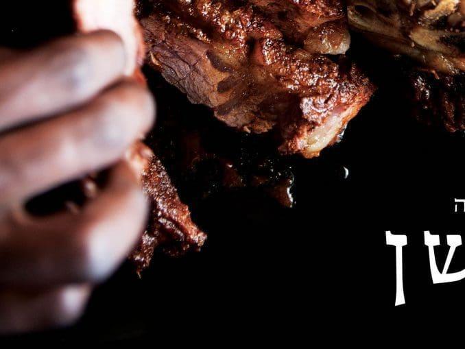 בספרו של אדם ויה יש מידע רב, מתכונים ושלל דרכי הכנה - של בשרים, דגים, עוף, גבינות ואפילו קינוחים מעושנים
