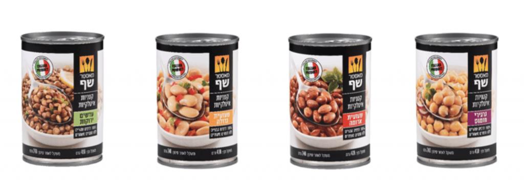 כל מוצרי הקטניות של מאסטר שף מכילים רכיבים טבעיים בלבד וללא חומרים משמרים. צילום אסף לוי