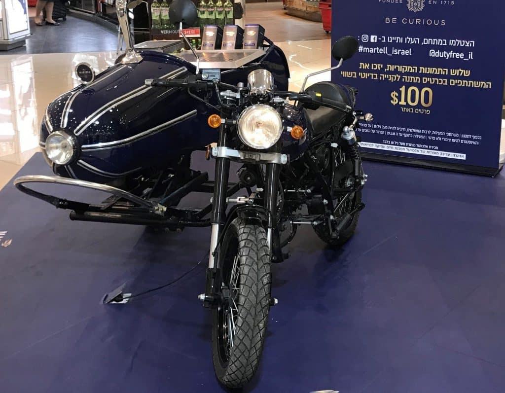 MARTELL SIDECAR - האופנוע הרשמי של מרטל הוטס במיוחד לישראל