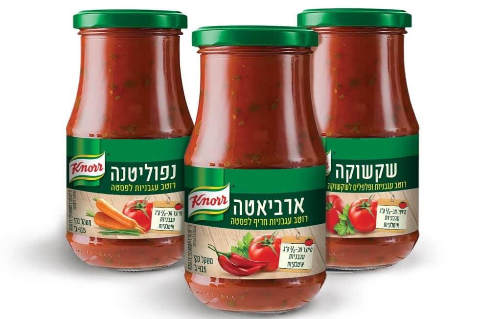 הסדרה כוללת רוטב לשקשוקה המכיל עגבניות ופלפלים, רוטב נפוליטנה, וארביאטה – רוטב עגבניות חריף