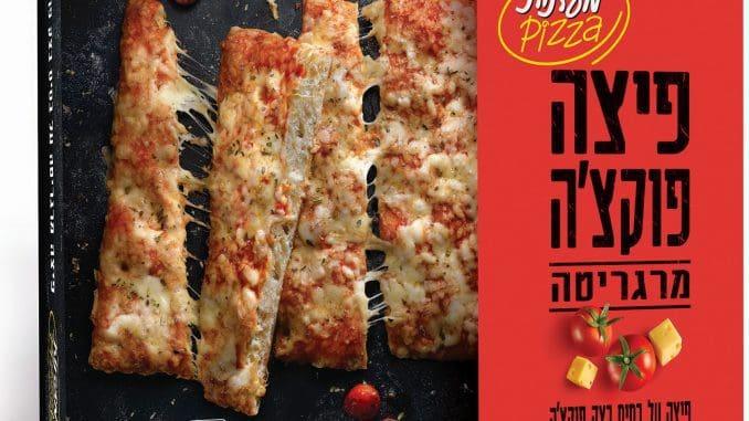 שילוב בין הפיצה הפופולרית של מעדנות לבצק העבה והקריספי של הפוקצ'ה