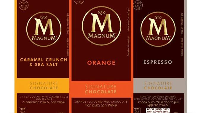 ORANGE– שוקולד חלב בטעם תפוז; ESPRESSO – שוקולד מריר מעולה בטעם אספרסו עם שברי פולי קקאו; CARAMEL CRUNCH & SEA SALT – שוקולד חלב עם שבבי קרמל ומלח ים