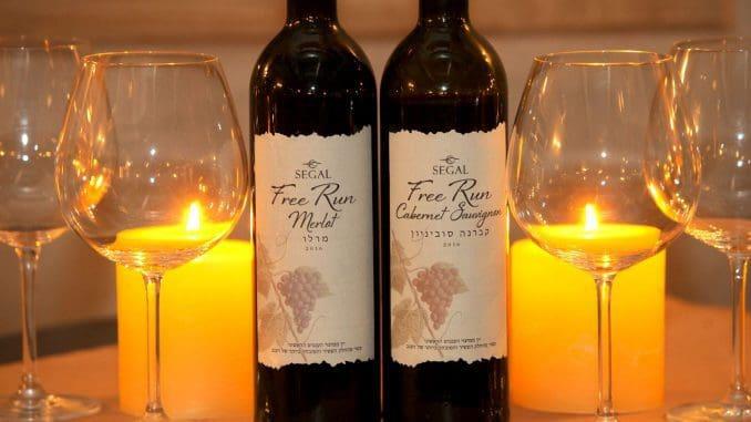 יינות ה- Free Runמרלו וקברנה סוביניון 2016 של סגל. צילום דוד סילברמן dpsimages
