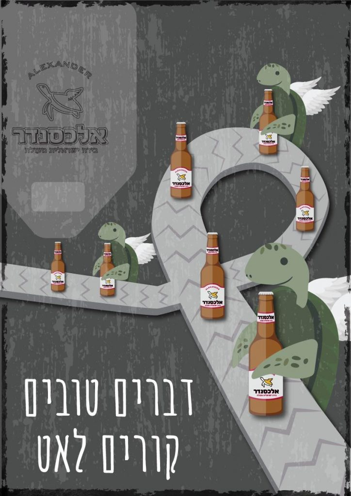 הכרזה של ליאת מיסס