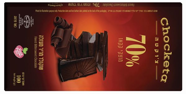 טבלאות שוקולד מריר פרימיום צ'וקטה הן טבעוניות וזמינות בכל רשתות השיווק והחנויות המובחרות