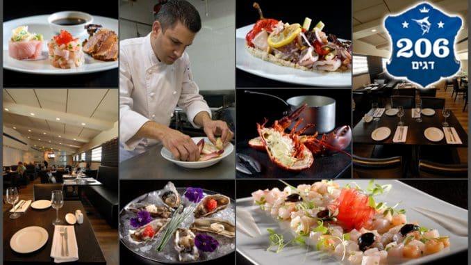 שמה של המסעדה הנמצאת על הגבול בין תל אביב לרמת השרון מעיד על ההתמחות שלה – דגים ופירות ים. צילום אתר 2eat