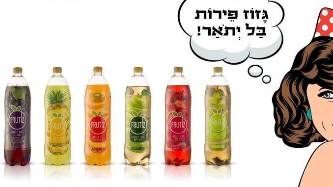 סדרת משקאות הגזוז פרוטיז כוללת 7 טעמים ומשווקת בבקבוקי ליטר וחצי