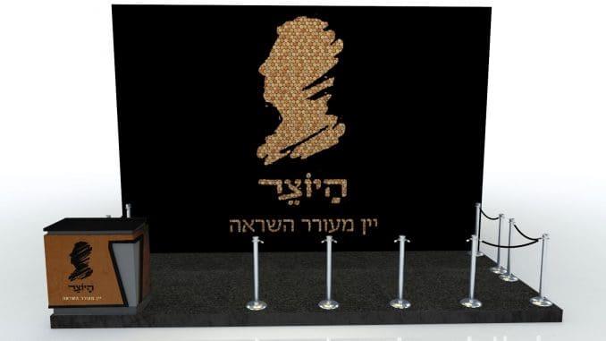 70,000 הפקקים משרטטים את לוגו היקב בדמות פרופיל ועל כל אחד מהם מוטבע מסר מעולם האומנות