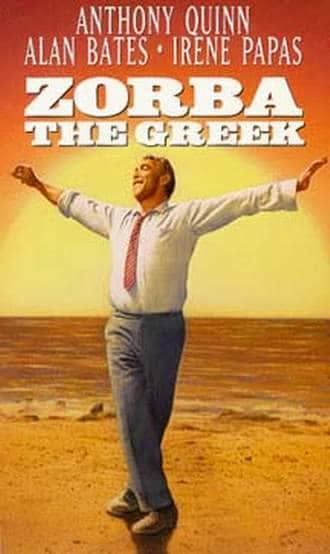 המדריך ספירוס - דמות המזכירה שתי טיפות אוזו את זורבה היווני