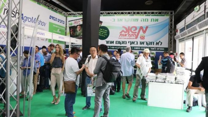 פרש אגרומשוב מתקיימת זו השנה ה-28 כאירוע הגדול בישראל לשיווק תוצרת חקלאית