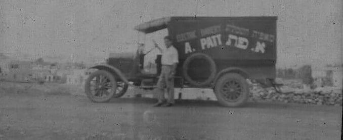 הסבא של עפר פת עם האוטו-לחם שלו בחיפה של פעם