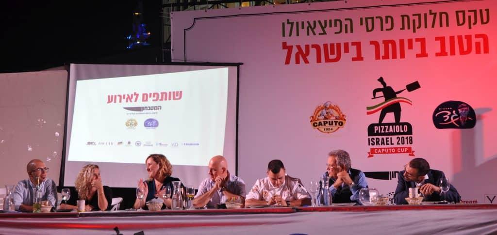 חבר השופטים בתחרות. צילום איריס לוי