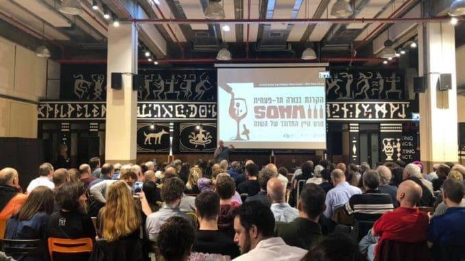 הקרנת הסרט SOMM 3 העוסק בתעשיית היין היא הזדמנות טובה להיכרות עם IWSI - מרכז ההדרכה המוביל בישראל ליין וכהלים. צילום איתי גלייטמן