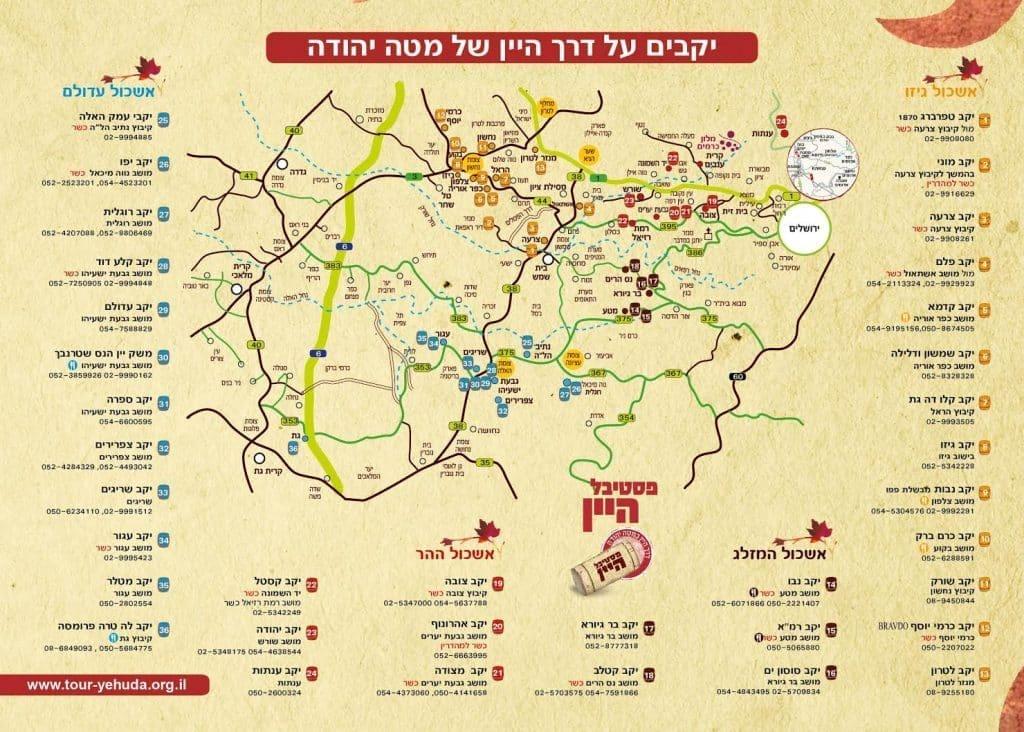 המפה נכונה לפסטיבל ב-2016
