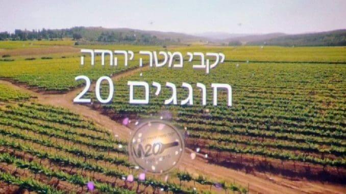 צילום ישראל פרקר