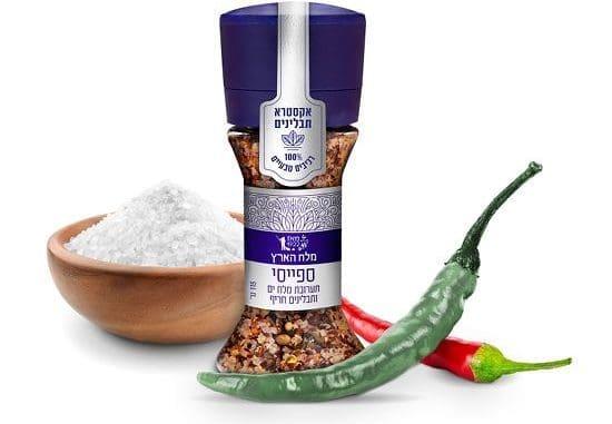 מטחנות מלח בשלושה טעמים: ספייסי - לאוהבי הטעם החריף, טנדורי - למי שמגוון בתבשילים בנוסח הודי שום פילפל 4 העונות - משדרגת כל מנה. צילום דן לב