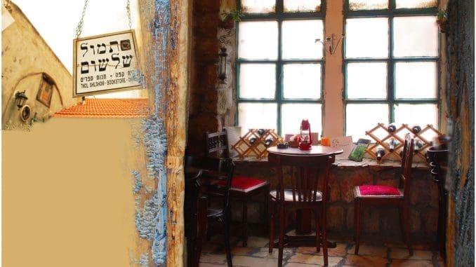 תמול שלשום. צילום איוון מהאתר