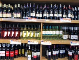 הישראלים קנו בשנה החולפת 42.4 מיליון בקבוקי יין ב-1.82 מיליארד שקל. מדובר בצמיחה בשיעור של 2% לעומת הנתונים של 2017. צילום פאפא רצי