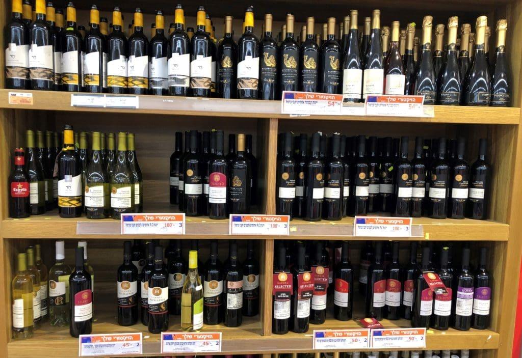 אפשר למכור הרבה יותר - הדרך למכירת יין בסופרים שלא על בסיס מבצעים עדיין ארוכה. צילום פאפא רצי