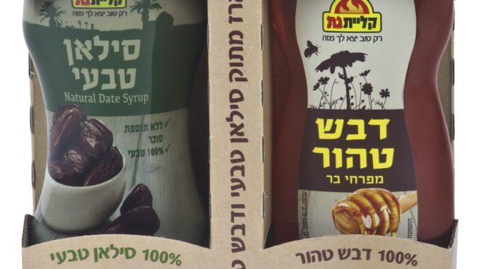 המארז נותן מענה למתלבטים בין דבש לבין סילאן ומאפשר לצרכן ליהנות משני המוצרים על פי בחירתו. צילום עמית שטראוס