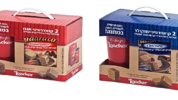 מוצרי לואקר מיובאים ומשווקים בארץ על ידי ליימן שליסל שנחשבת למובילה ביבוא שיווק והפצה של ממתקים ומזון. צילום עמית שטראוס