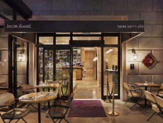 מספרם של התיירים הלנים בתל אביב עולה וצומח בשנים האחרונות ובהתאם האסטרטגיה העסקית של הרשת תמכה ברכישת מלון נוסף בעיר