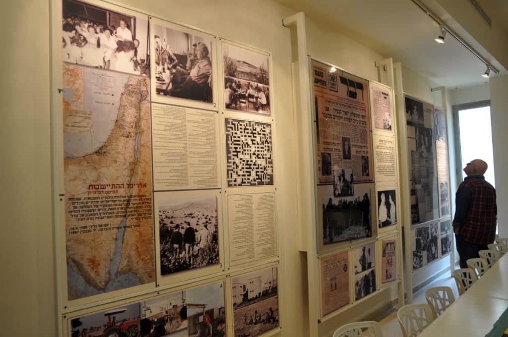 מוזיאון גלילי בקיבוץ נען. צילום איריס לוי