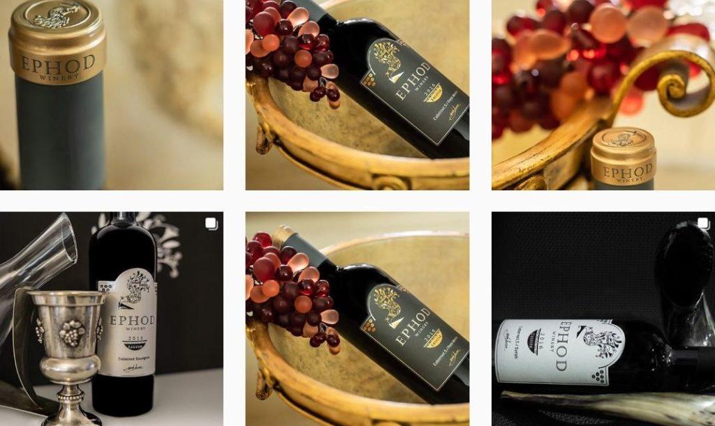 יינות אפוד. צילום מאינסטגרם
