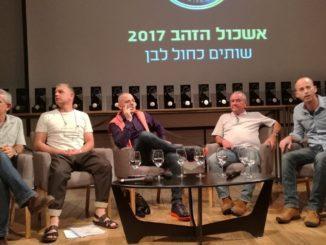 פאנל אזוריות באירוע אשכול הזהב 2017. על מה ידברו השנה? צילום ישראל פרקר מתוך סרטון יוטיוב