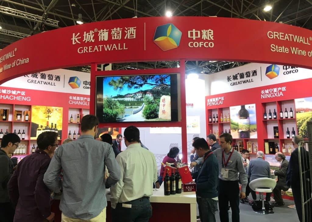 תערוכת ProWein סין 2018