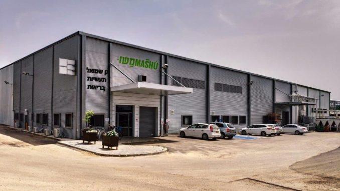 """המפעל מתפרש על שטח של 900 מ""""ר ופועל תחת בקרת איכות מחמירה וללא אלרגנים לרבות ללא גלוטן וסויה. צילום עמית שטראוס"""
