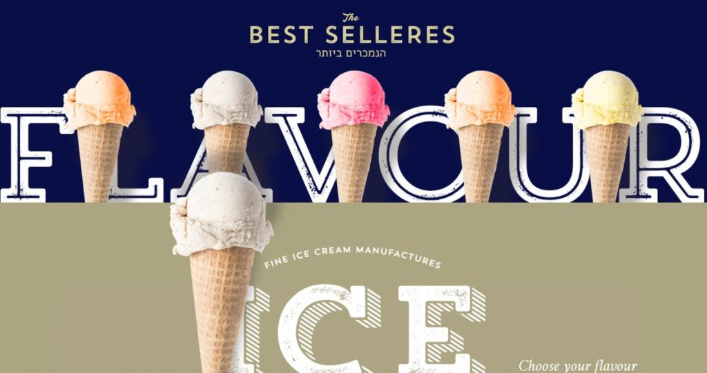 צילום מאתר גלידה גולדה