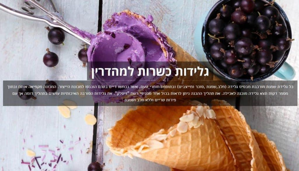 צילום מהאתר