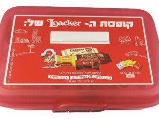 הקופסה מגיעה עם 4 חטיפי וופל טורטינה, 4 חטיפי גארדנה, 4 מיני שוקולד לואקר ומדבקות עם איחולים. צילום עמית שטראוס