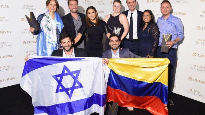 בתמונה נציגי ישראל בתחרות ב-2016
