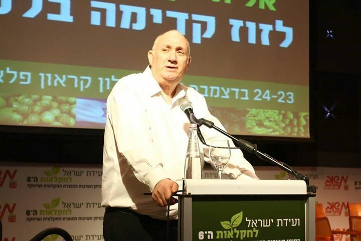 """איציק אברכהן מנכ""""ל שופרסל – גם ראשי רשתות השיווק מגיעים לוועידה בירושלים. צילום אסף לוי"""