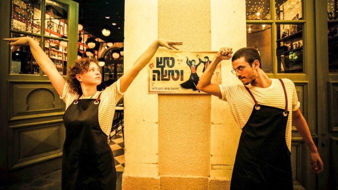 בערבים הופכת המסעדה לבר עם דיג'יי וריקודים עד אמצע הלילה. צילום יניב קדר
