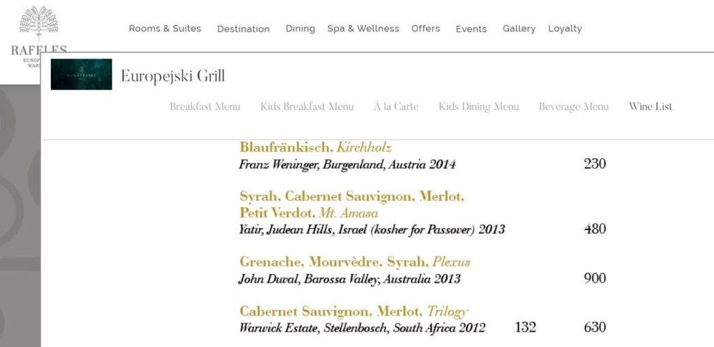 יקב יתיר בתפריט יין של מסעדת מלון בפולין