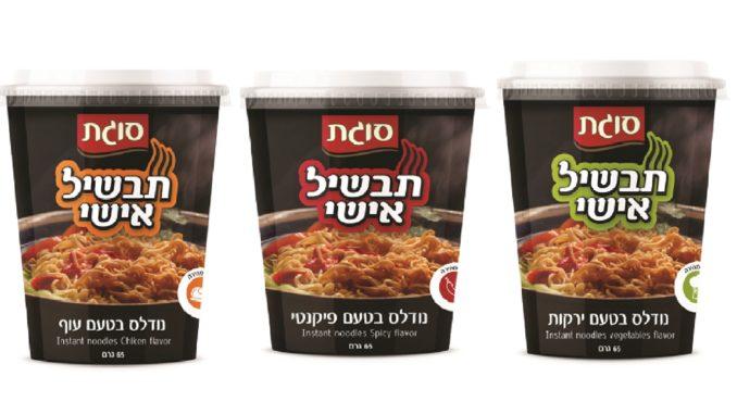 לסוגת יש מגוון רחב של מוצרים כמו סוגים רבים של אורז, קמח, קטניות, שקדי מרק, קרוטונים, אטריות