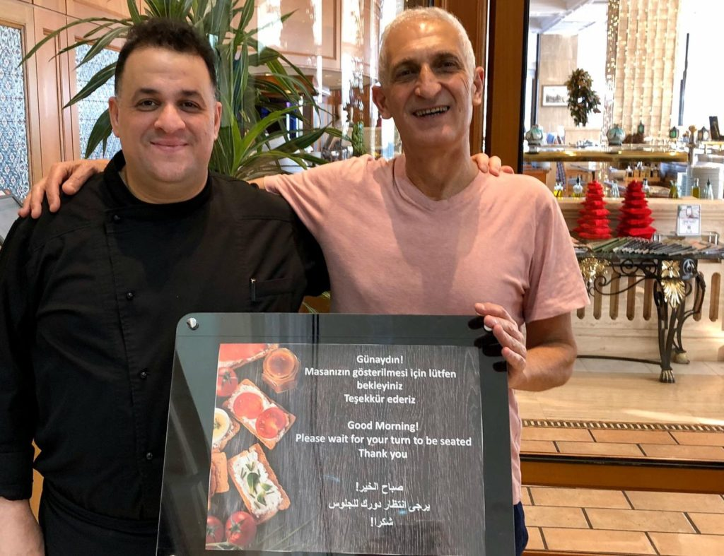 השף סבאג' אוזגיליק עם יצחק רביחיא