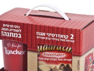 מוצרי לואקר מיובאים ומשווקים בארץ על ידי ליימן שליסל אשר הוקמה בשנת 1955 ונחשבת למובילה ביבוא שיווק והפצה של ממתקים ומזון. צילום עמית שטראוס