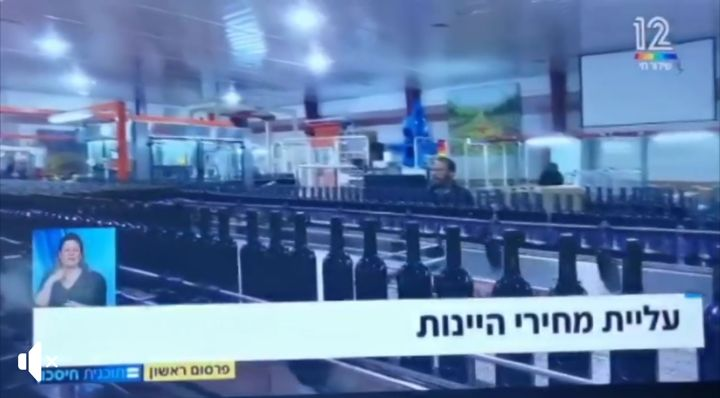 צילום מסך ישראל פרקר