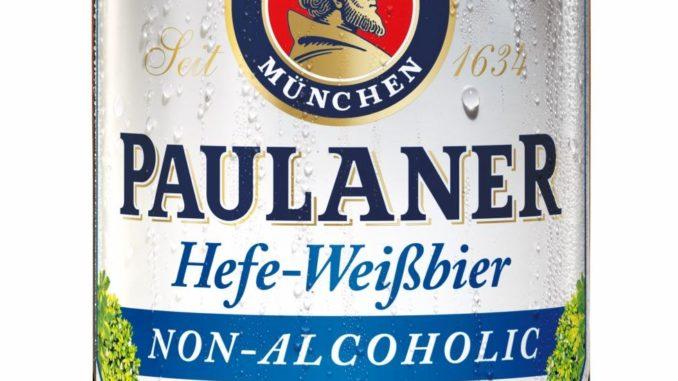 יתרונות המשקה החדש רלוונטיים גם לאחר אימון גופני כי הבירה מאזנת את הנוזלים והמלחים שאבדו בזמן האימון