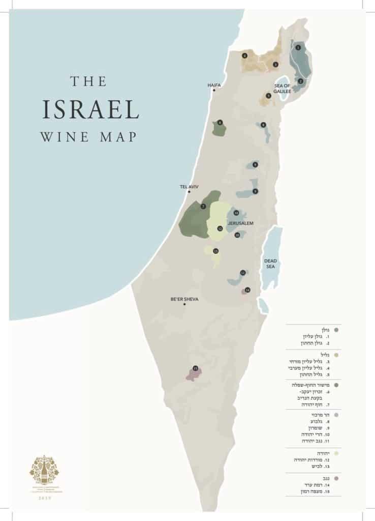 מפת אזורי היין של ארץ ישראל - המפה מוגנת בזכויות יוצרים ושייכת לארגון המקצועי הישראלי לייצור וגידול יין ©